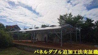 sawajiri.jpg